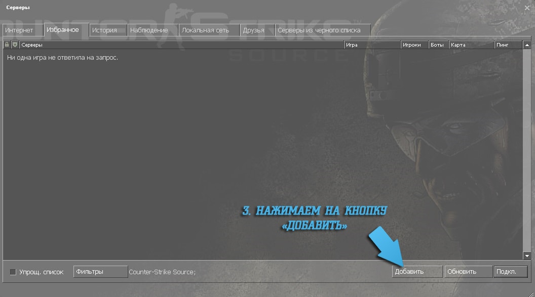новый движок сайта а облик старый возможно